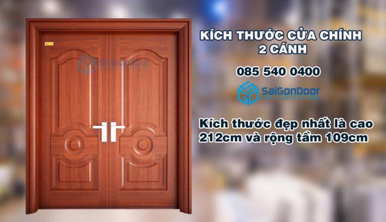 Sài Gòn Door đơn vị báo giá cửa thép vân gỗ tại Cần Thơ